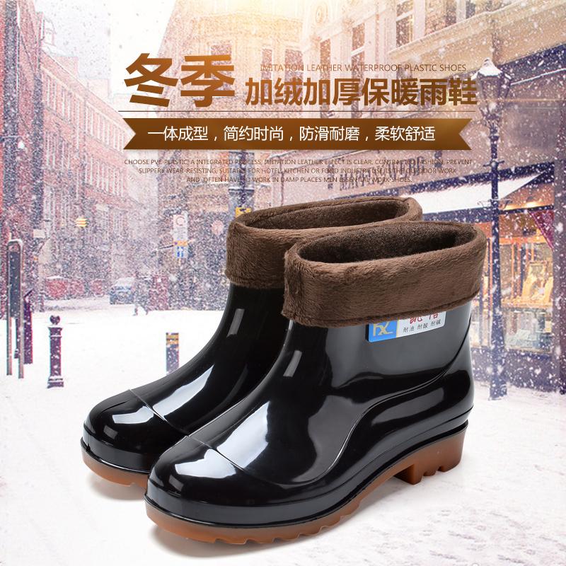kitchen shoes clearance 厨房鞋子牌子 厨房鞋子尺寸 厨房鞋子台湾 做法 淘宝海外 厨房鞋