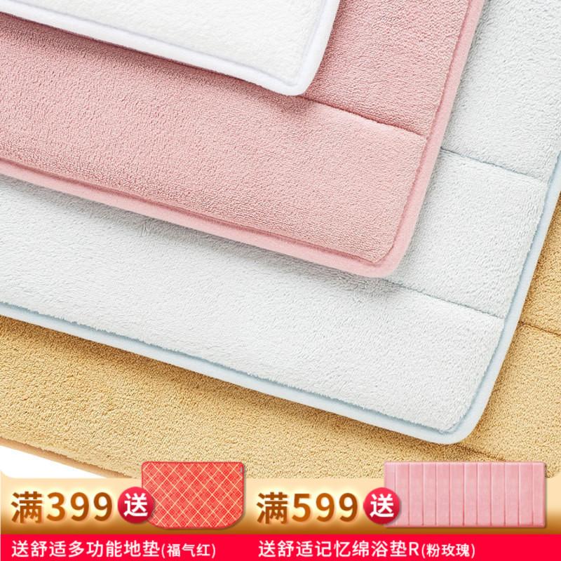 novaform kitchen mat commercial hood installation 记忆水成分 记忆水价格 记忆水怎么用 好用吗 淘宝海外 novaform厨房垫