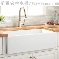 Kitchen Sink Farmhouse Appliance Package 陶菜盆厨房尺寸 陶菜盆厨房品牌 陶菜盆厨房设计 安装 淘宝海外 厨房水槽农舍