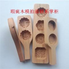 Wood Mode Kitchens Kitchen Cabinets From China 月饼木模做法 月饼木模食谱 月饼木模怎么做 的做法 淘宝海外 木模厨房