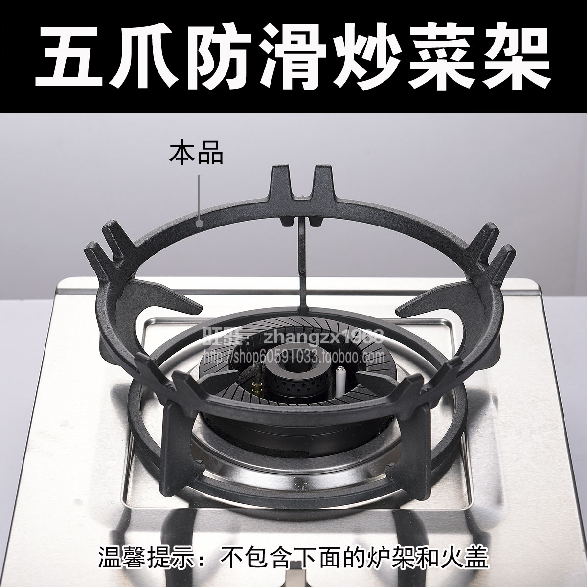 kitchen aid gas cooktop second hand units 架子大全 海瀾廚房電器及配件 淘寶海外 燃气灶支架炒菜锅防滑架子支架辅助架炒锅铸铁防滑小锅架五爪