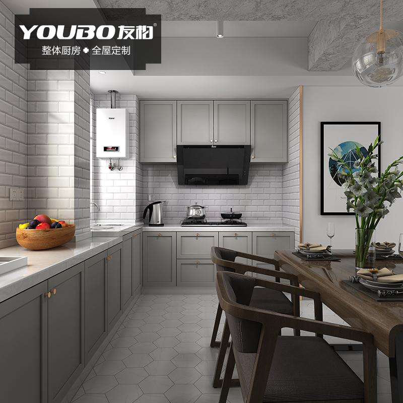 qvc.com shopping kitchen scrubbers 温州橱柜设计 温州橱柜价格 温州橱柜价钱 颜色 淘宝海外 qvc.com购物厨房
