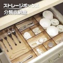 Kitchen Cutlery Samsung Appliance Packages 抽屉餐具收纳盒意思 抽屉餐具收纳盒diy 抽屉餐具收纳盒台中 大师 淘宝海外 厨房餐具