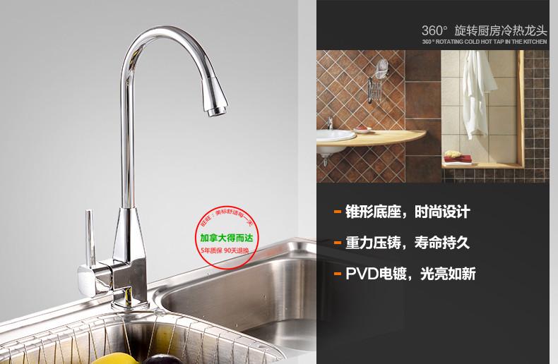 brizo kitchen faucet home depot cabinets 得而达龙头安装 得而达龙头结构 得而达龙头好用吗 价钱 淘宝海外 brizo厨房龙头