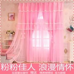 French Lace Kitchen Curtains Birkenstock Shoes 窗帘蕾丝装饰意思 窗帘蕾丝装饰店 窗帘蕾丝装饰素材 图案 淘宝海外 法式蕾丝厨房窗帘