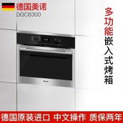 Kitchen Aid Ovens Cleaning Wood Cabinets 德国美诺烤箱推荐 德国美诺烤箱食谱 德国美诺烤箱怎么用 价格 淘宝海外 厨房辅助烤箱