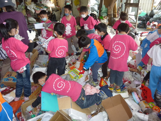 彰化慈濟環保回收站|- 彰化慈濟環保回收站| - 快熱資訊 - 走進時代
