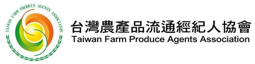 臺灣水果排行榜 - PMCBOSS 的部落格 - udn部落格