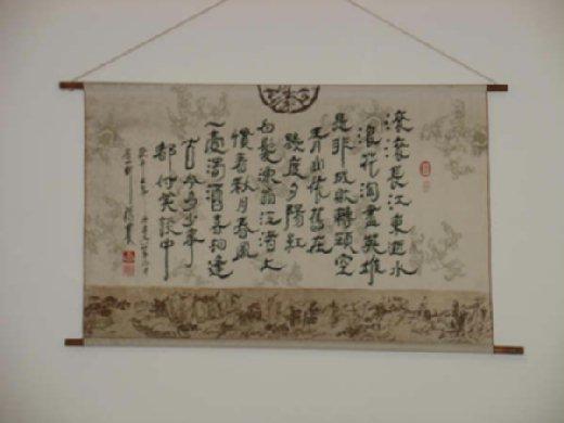 從命理八字看毛澤東與蔣介石的恩怨情仇 - kurich 的網誌 - udn部落格
