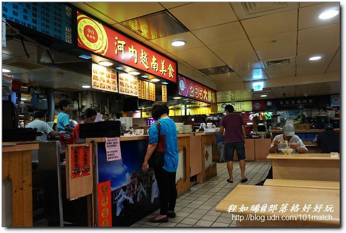 雙和醫院美食街  - 綠蟲網 - BidWiperShare.com