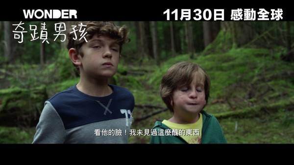 奇蹟男孩/Wonder:電影線上看 小鴨電影線上看 - 小鴨影音線上看 二站 - udn部落格
