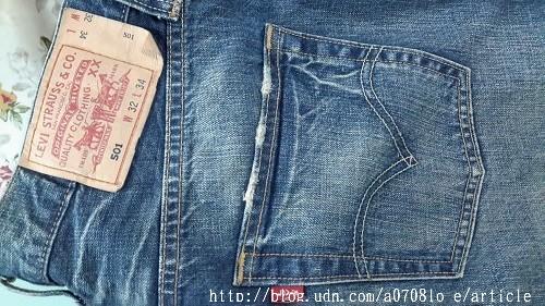 牛仔褲改窄改短 - 自然風服裝修改工作室 - udn部落格