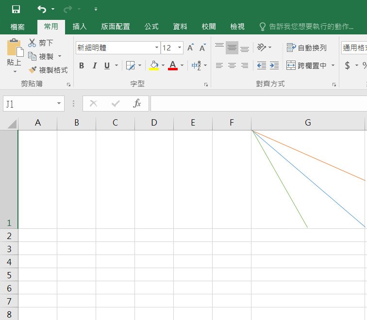 Excel繪製儲存格線條方法 - amisay168 的部落格 - udn部落格