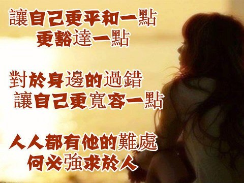 《孟子。公孫丑》成語選輯~民國105〈2016〉03.12 - 雁~《乾坤萬年歌》&兩岸關係試解 - udn部落格