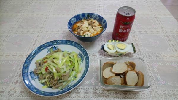 7/29減醣餐16day - memory - udn部落格
