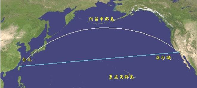 飛渡太平洋(上)-航空二三事(2) - 旅途的印記 - udn部落格