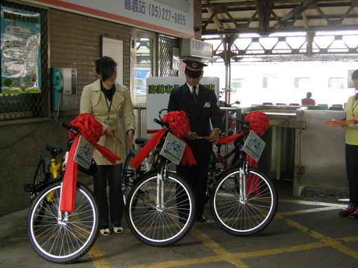 低碳運輸嘉義市公用自行車免費借用 - 聯合報嘉義地方新聞部落格 - udn部落格