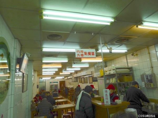 鴨肉許二姊的煙燻鴨翅 ~ 新竹南門街 - 飲食YiroYiro - udn部落格