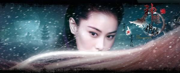 F奶的「李莫愁」 蘇州美女張馨予受矚目