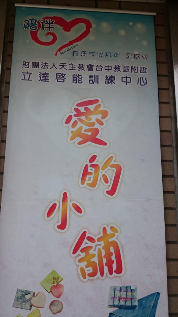 烏山頭水庫,八卦山天空步道二日遊(105.9.24-25) - ㄚ安的部落格 - udn部落格