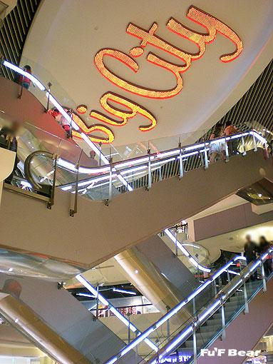 新竹巨城購物中心─閒逛篇 - 芙芙在這裡 - udn部落格