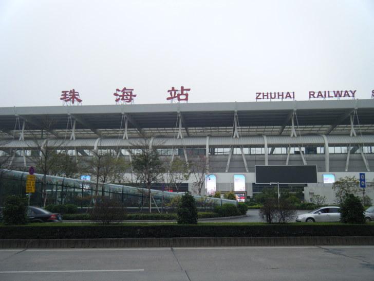 中國珠海拱北口岸交通 - Puppy & Jill 的部落格 - udn部落格