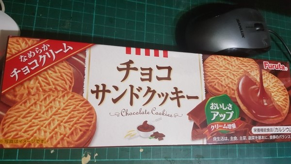 【食記】全聯 古田巧克力夾心餅乾,巧克力脆片餅乾 - Achu的美食紀錄 - udn部落格