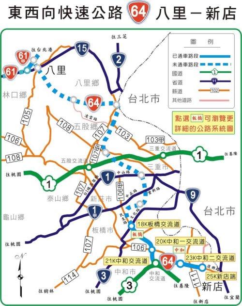 臺64線新店八里快速道路 980925 - 我家在臺北-影像輯 - udn部落格