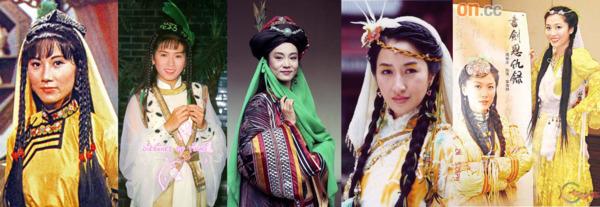 書劍江山裏的霍青桐與香香公主 - 回憶舊八掛 - 新浪部落