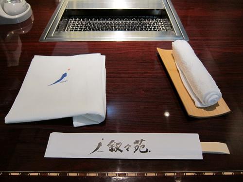 2012秋東京:傳說中的敘敘苑燒肉 - 大小姐塗鴉網誌 - udn部落格