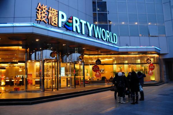 撐不下去了!! 叱咤中國KTV行業20年的錢櫃拋售剩餘資產跟中國說拜拜 - 心靜自然涼 - udn部落格