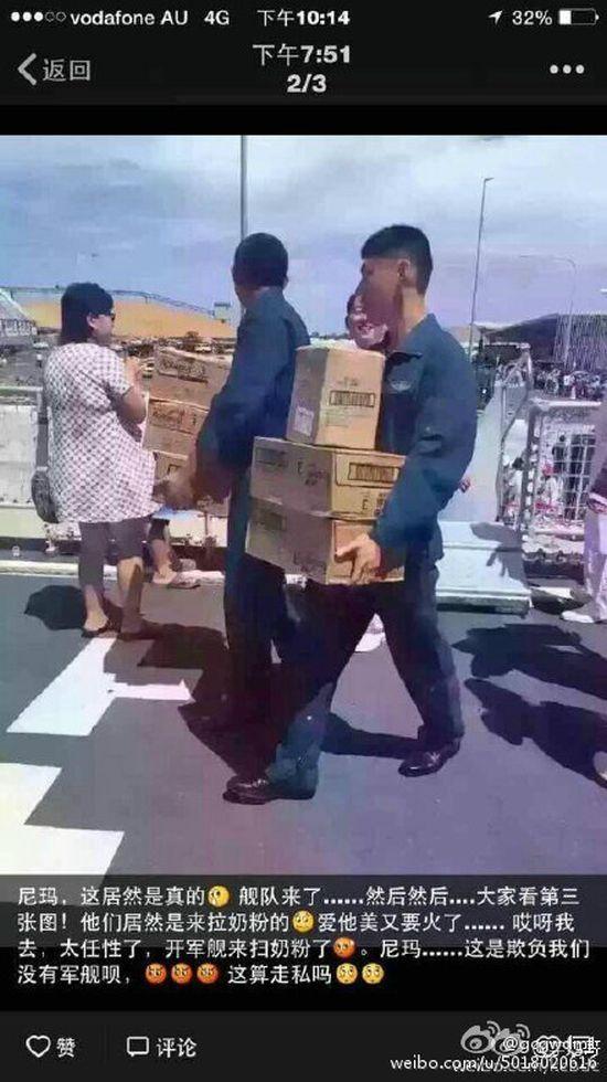 中國海軍訪澳洲狂掃奶粉 一箱箱搬上艦遭砲轟 - 心靜自然涼 - udn部落格