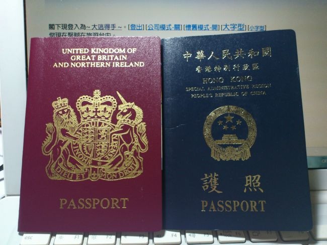 其實英國要搞垮香港那是小菜一諜 只要取消香港人NBO護照就搞定 - 心靜自然涼 - udn部落格