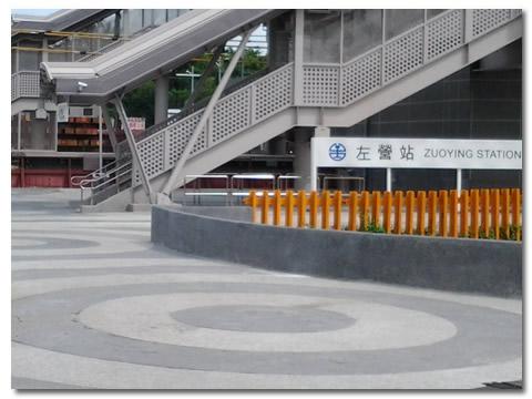 新左營火車站轉捷運 火車- 新左營火車站轉捷運 火車 - 快熱資訊 - 走進時代