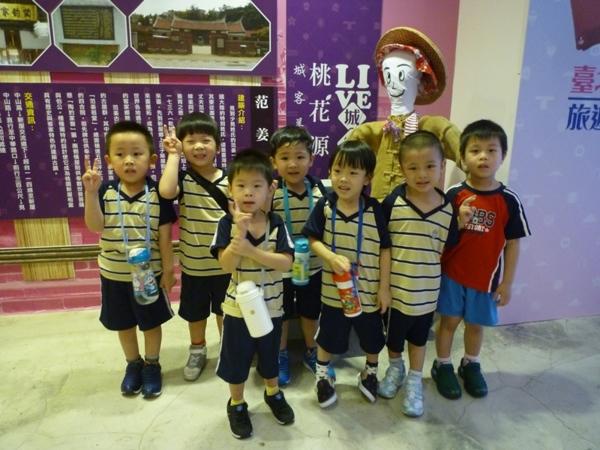 校外教學:客家文化中心 - 康橋寶貝的康莊大道 - udn部落格