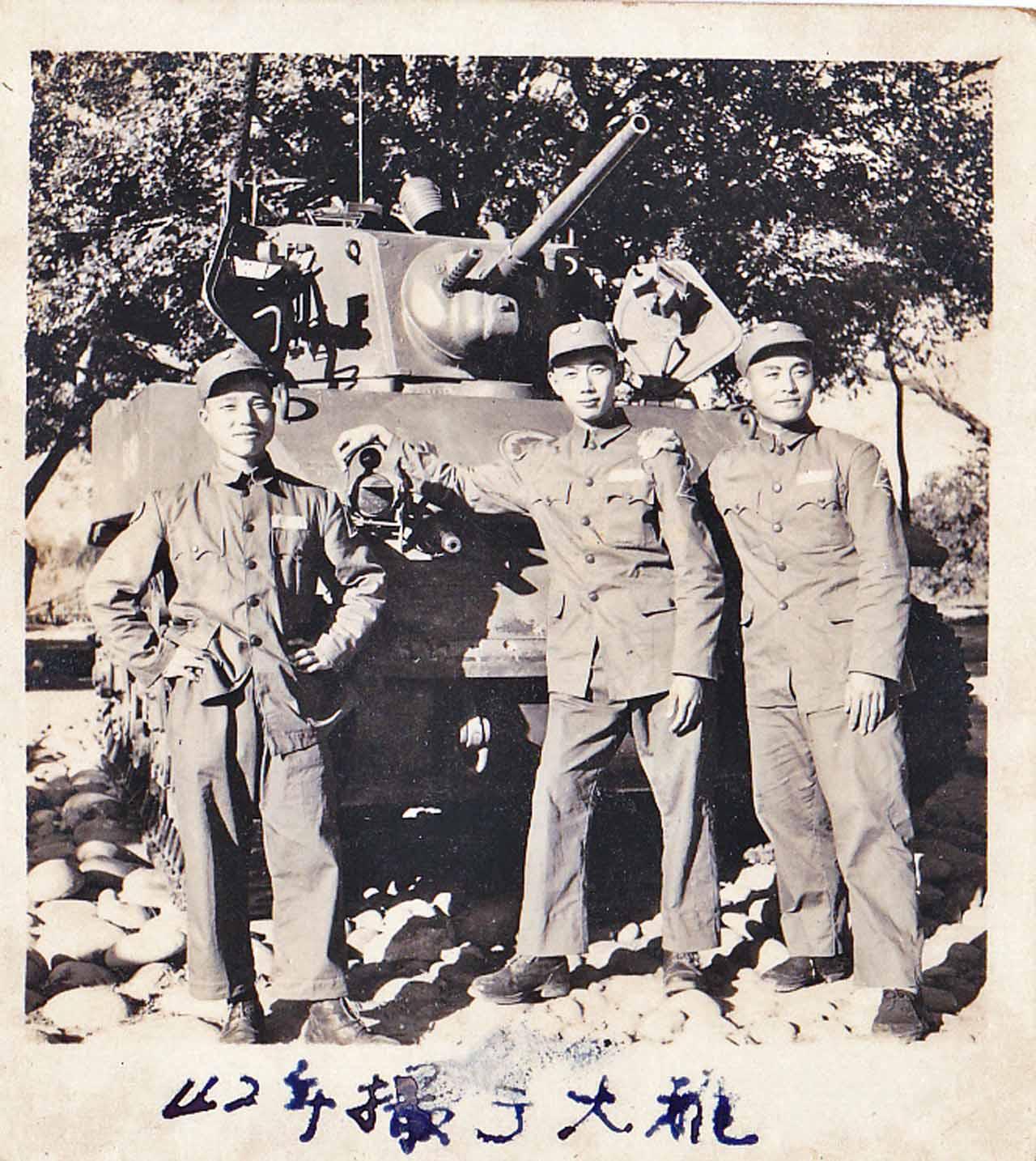 金門古寧頭大捷中的「金門之熊」~M5A1型戰車 - 中國國民黨黃復興黨部 - udn部落格