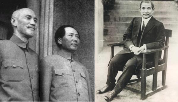 淨空法師談孫中山 蔣介石 毛澤東的因果 - 遠離災害 - udn部落格