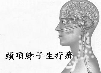 17e/7:furunculosis 疔瘡 - 經絡學 acupuncture points - udn部落格