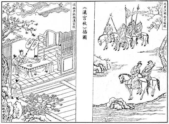 170.馬致遠《漢宮秋》雜劇 演義 - 中華經典詩文演義 - udn部落格