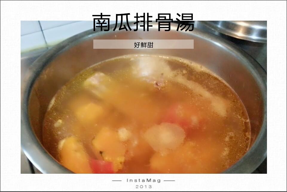 南瓜排骨湯 - 小廚娘愛做菜部落格 - udn部落格