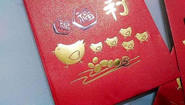 大雞大利、小雞小利 雞年快樂、吉祥如意 - 酸酸甜甜的梅子林 - udn部落格