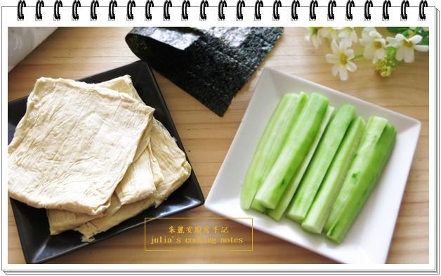 [照燒海苔豆皮捲]吃完不用減肥 - 朱麗安的簡單料理Easy Recipes - udn部落格