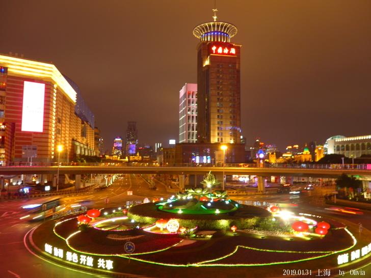 上海│陸家嘴夜景 - Olivia‧隨心所欲‧眼裡的世界 - udn部落格