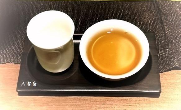 茶與禪的對話 04 - 六書齋 - udn部落格