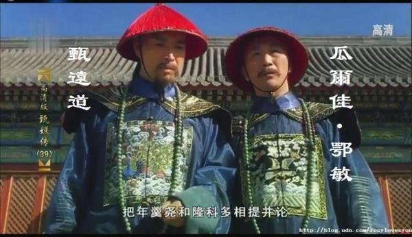 《後宮甄嬛傳》之3/皇帝這個扭曲的人物 | ETtoday論壇 | ETtoday新聞雲