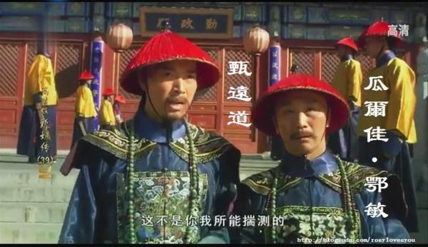 《後宮甄嬛傳》之3/皇帝這個扭曲的人物 | ETNEWS論壇 | ETNEWS新聞雲