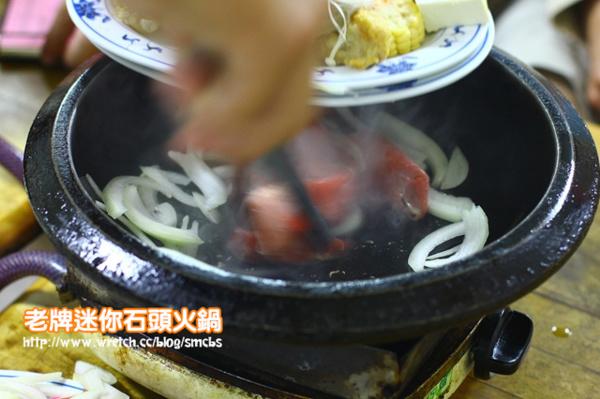 【食在Tainan】火鍋開動前要先炒一炒。平價好味的老牌迷你火鍋 - 肥油太厚-鵝娘的後宮 - udn部落格