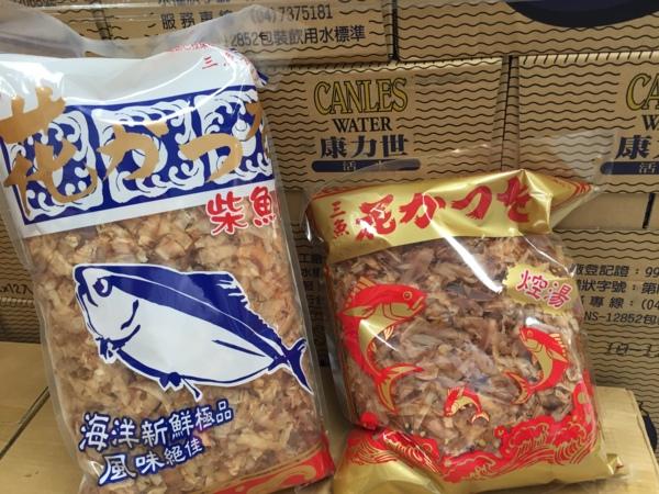 三魚柴魚片系列 - 雲享國際有限公司(太陽花) - udn部落格