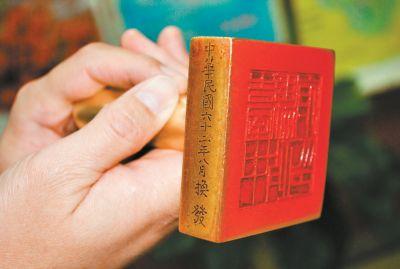 政院組織改造 印信蓋混亂 - 神劍聯盟 - udn部落格