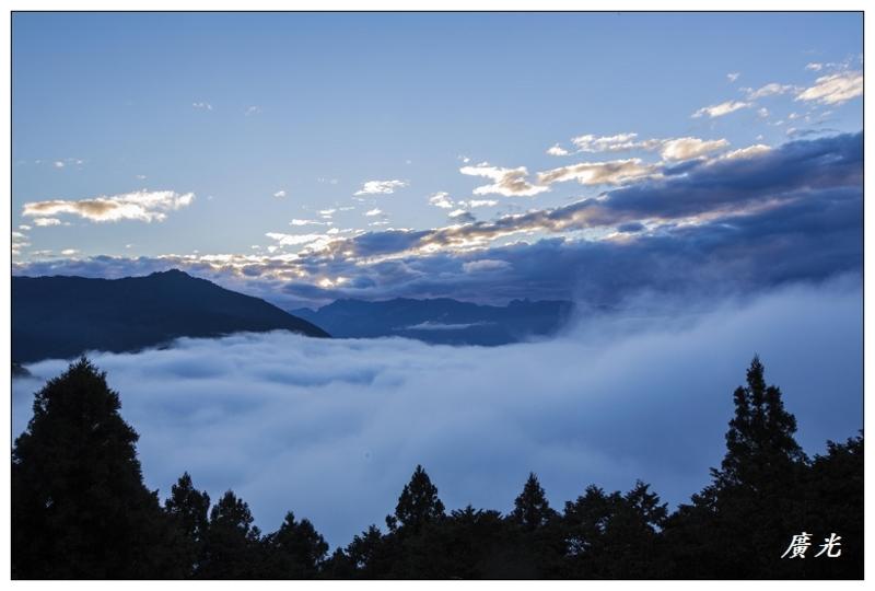 太平山的雲海夕陽與星空 - 廣光的部落格 - udn部落格
